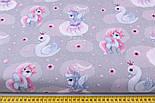 """Лоскут ткани """"Лебеди и пони"""" на сером фоне №2337а, размер 31*78 см, фото 3"""
