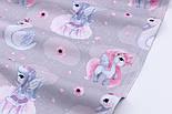 """Лоскут ткани """"Лебеди и пони"""" на сером фоне №2337а, размер 31*78 см, фото 4"""