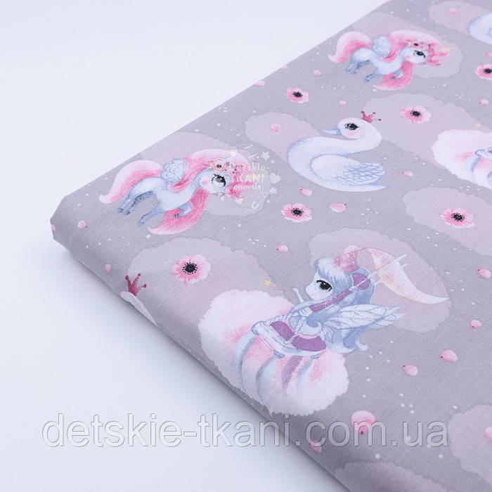 """Лоскут ткани """"Лебеди и пони"""" на сером фоне №2337а, размер 31*78 см"""