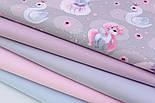 """Лоскут ткани """"Лебеди и пони"""" на сером фоне №2337а, размер 31*78 см, фото 7"""