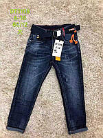 Джинсові брюки для хлопчиків S&D 6-16 років