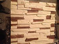 Гипсовая плитка Пальмира белая с коричневым - гипсовый декоративный камень