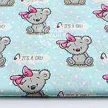 "Лоскут ткани ""Мишки Girl с малиновым бантиком"" на бирюзовом фоне (1595а), размер 36*80 см, фото 2"