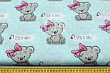 "Лоскут ткани ""Мишки Girl с малиновым бантиком"" на бирюзовом фоне (1595а), размер 36*80 см, фото 3"