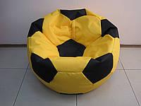Крісло - мішок М`ЯЧ, діаметр 100 см. (380 літрів об`єм). колір жовтий. тканина оксфорд 600ПУ