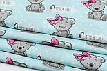 "Лоскут ткани ""Мишки Girl с малиновым бантиком"" на бирюзовом фоне (1595а), размер 36*80 см, фото 6"