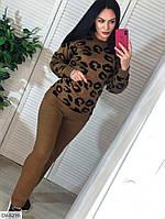 Леопардовый вязаный спортивный костюм арт 8294