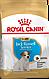 Сухой корм Royal Canin Jack Russel Puppy 1,5кг, фото 2