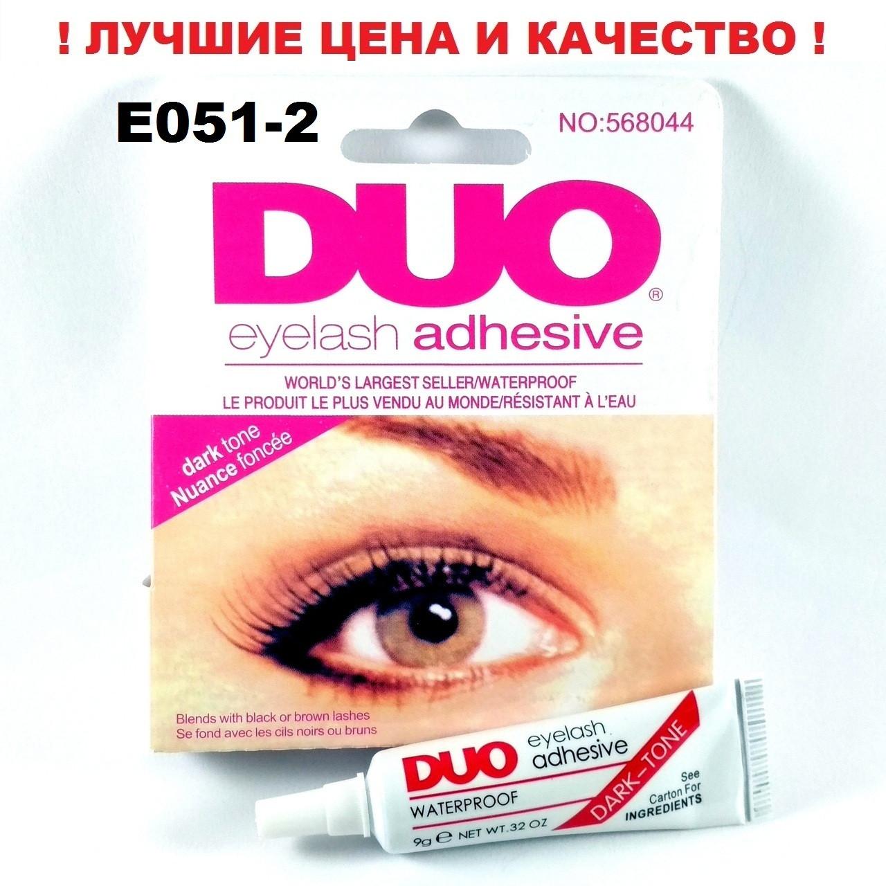 Клей для накладных ресниц DUO 9 грамм Черный