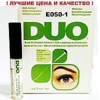 Клей для ресниц DUO с витаминами 5 грамм Прозрачный (ленточные ресницы)