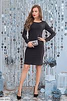 Женское стильное модное платье