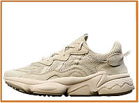 Мужские кроссовки Adidas Ozweego Beige (адидас озвиго, бежевые) замш, текстиль, рефлективные