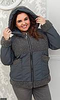 Куртка женская молодежная большого размера  856648-1 серый
