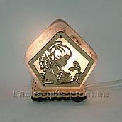 Солевой ночник домик Ангелок. Оригинальный подарок соляная лампа, светильник сыну, дочке, ребенку, на рождение