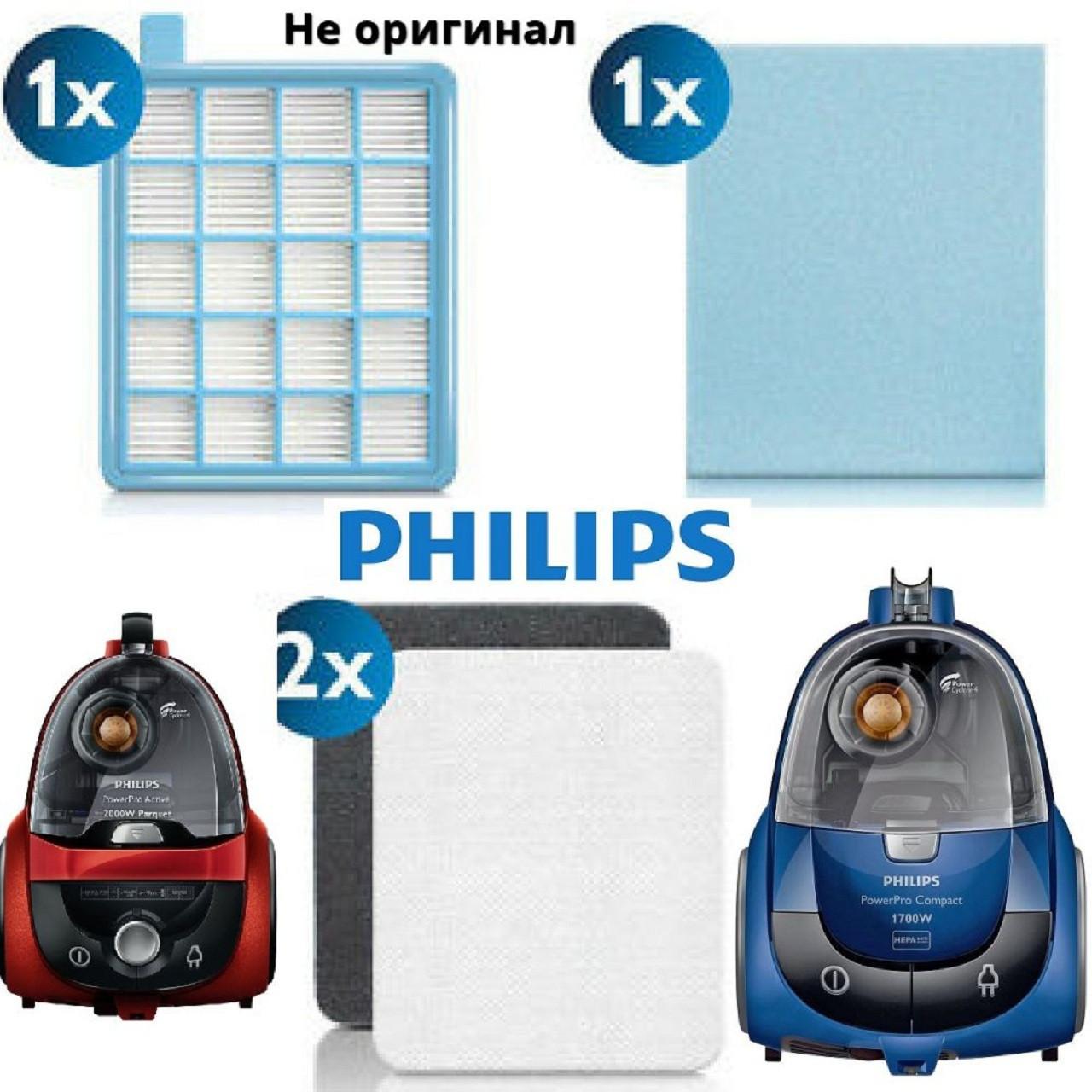 Філіпс ПауэрПро Актив і Компакт (Повер Про Циклон 4) фільтри для пилососів безмешковых циклонних контейнерних