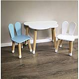 Дитячий стіл, 1 стілець (дерев'яний стільчик зайчик і стіл полуоблако), фото 5