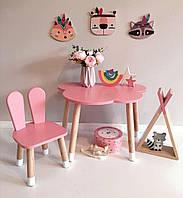Детский стол и стул (деревянный стульчик зайка и столик половинка тучки)