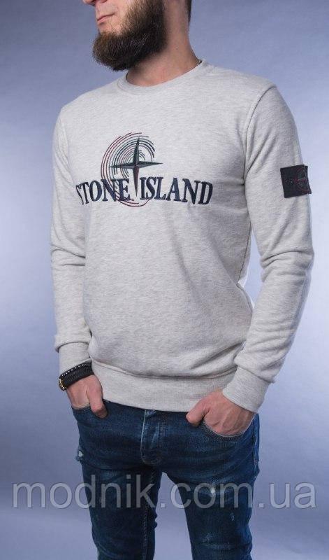 Мужская стильная кофта Stone Island (серая) - Турция