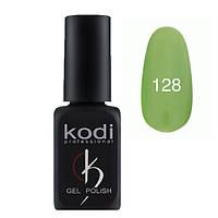 Гель-лак (Коди) Kodi Professional 8 ml № 128