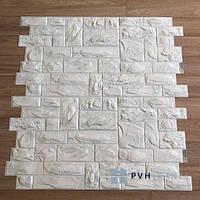 Пластиковая Декоративная Панель ПВХ Регул ПИЛЕНЫЙ НАСТОЯЩИЙ БЕЛЫЙ 977*493 ММ