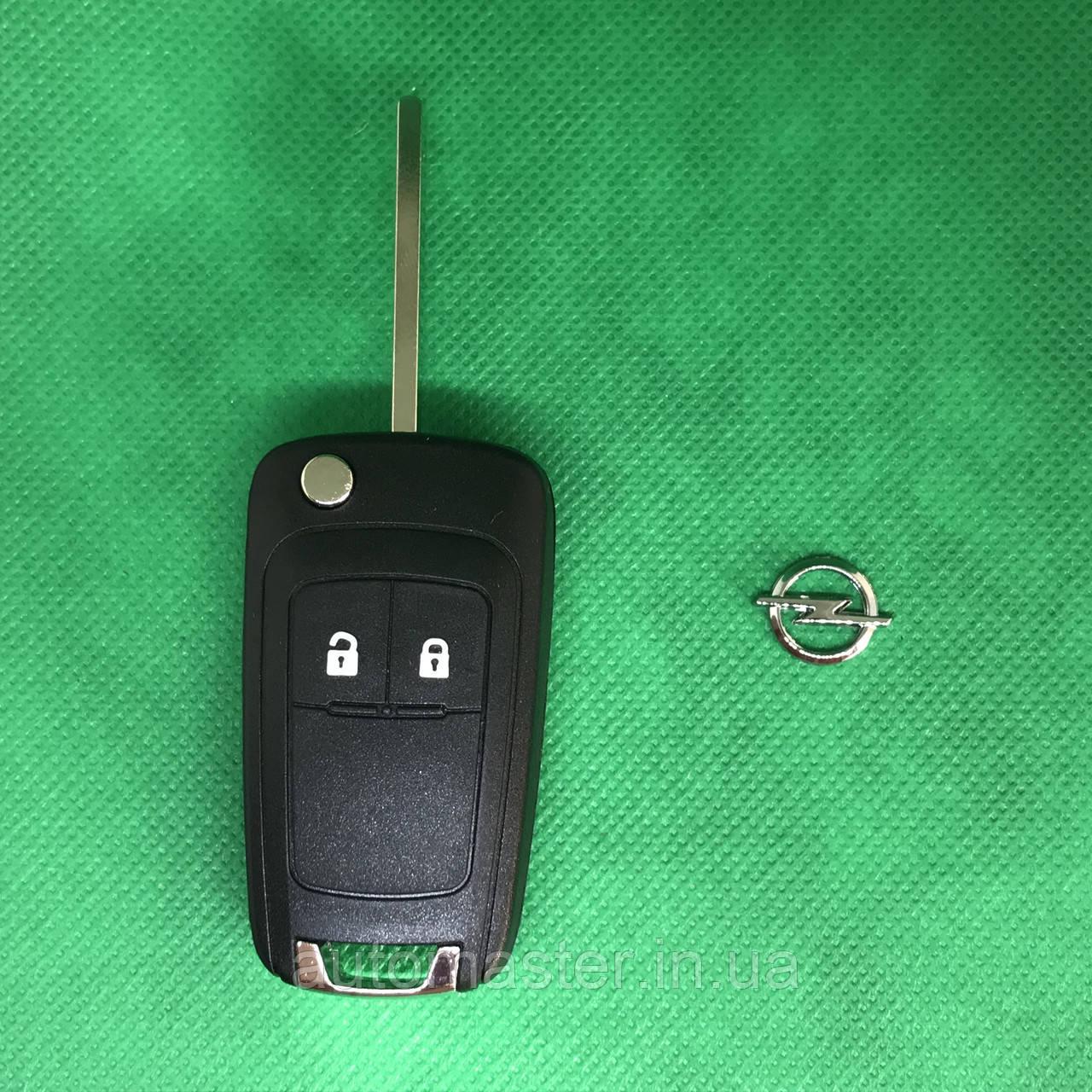 Выкидной ключ для OPEL Insignia (Опель Инсигния) 2 - кнопки, чип ID46 , 433 Mhz