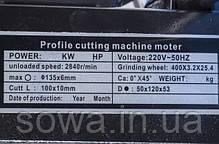 ✔️ Монтажная пила по металу AL-FA  ALCM35/220V, фото 2