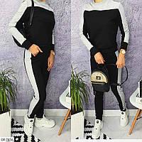 Женский весенний спортивный костюм, стильный прогулочный костюм