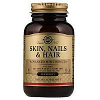 Витамины для волос, кожи и ногтей (Skin, Nails&Hair) 60 таблеток