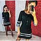 Сукня-трапеція з рукавом 3/4 і прикрасою в подарунок, фото 2