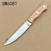 Нож кухонный универсальный Feng&Feng SM-6081 (длина лезвия 133 мм), фото 1
