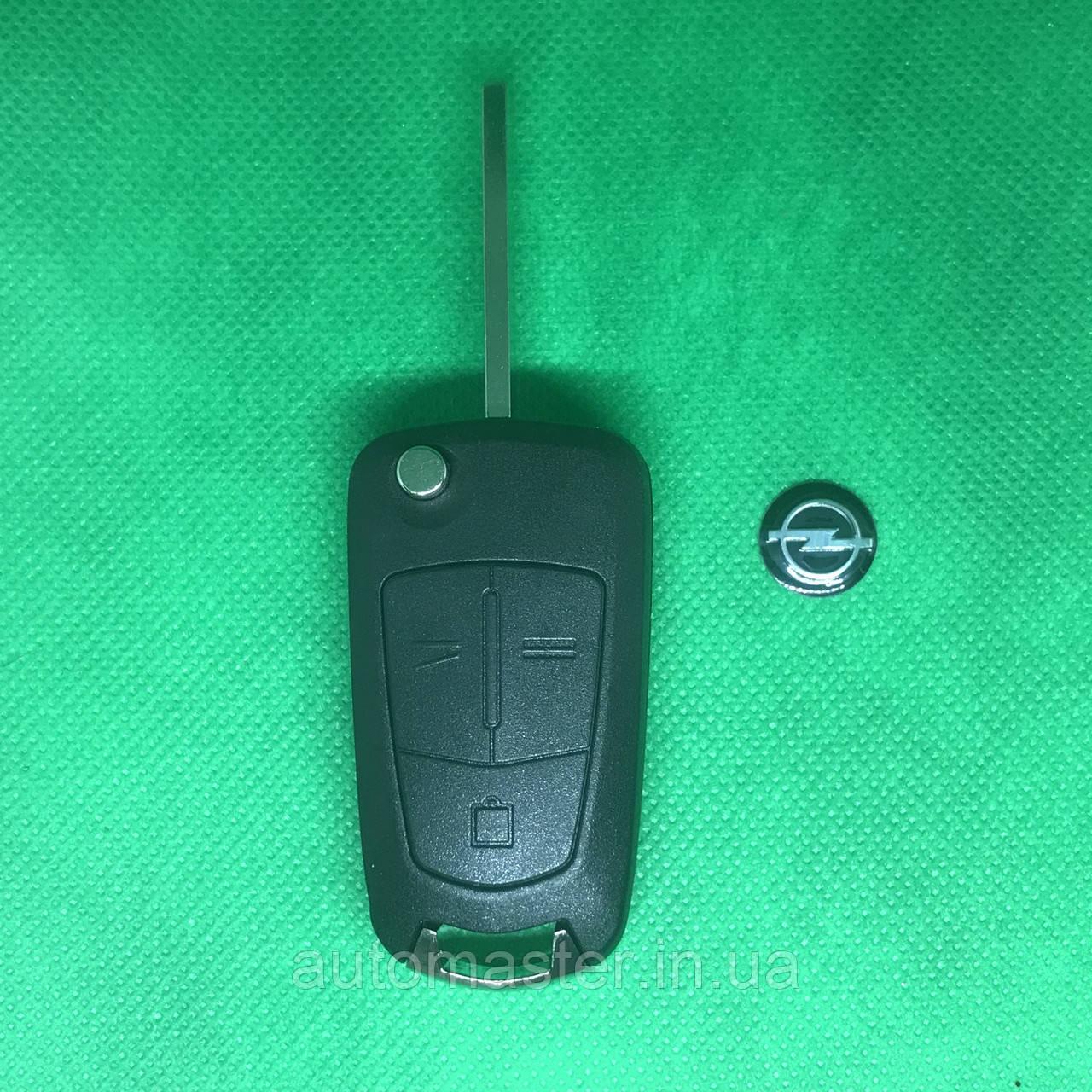 Выкидной ключ для Opel Vectra C, Signum (Опель) 3 кнопки, PCF7946/433 MHZ