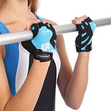 Перчатки для фитнеса женские MARATON черно-голубой AI-04-1519, фото 3
