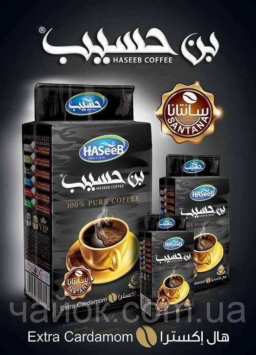 Кофе Хасиб Экстра Кардамон 200 грамм молотый с кардамоном ( 30%)