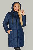 Удобная удлиненная женская куртка синего цвета размер 50-60