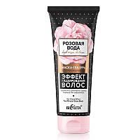 Маска-глазурь 2-х минутная для волос Эффект глазирования волос Розовая вода
