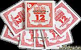 Струна Ernie Ball 1012 Plain Steel .012 (акустика/электро) 6-Pack, фото 4