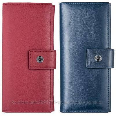 Кошелек женский кожаный BOSTON 268 Красный или синий