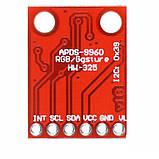Модуль с датчиком APDS-9960 жестов, освещенности, цвета и приближения GY-9960 бесконтактное обнаружение, фото 3