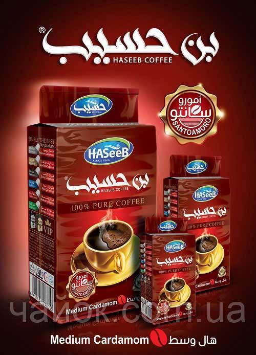 Кофе Хасиб Медиум Кардамон 500 грамм молотый с кардамоном (10%)