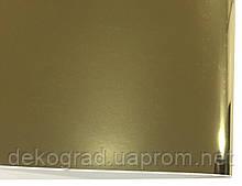 Кардсток золото матовый 30х30см 255гр/м2