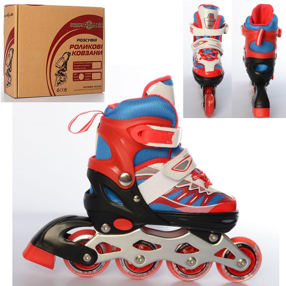 Ролики раздвижные Profi, шнуровка+бакля, алюминиевая рама, красные, A4122-S-R