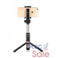 Монопод Remax RP-P9 Selfi stick Bluetooth