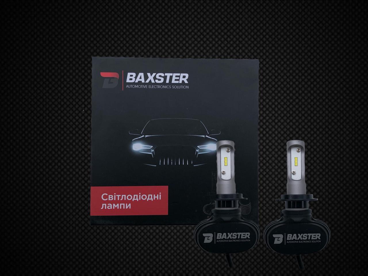 Светодидные автолампы BAXSTER  H7 50W
