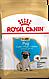 Сухой корм Royal Canin Pug Puppy (Junior) 1,5кг, фото 2