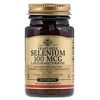 Селен без дрожжей (Selenium) 100 мкг 100 таблеток