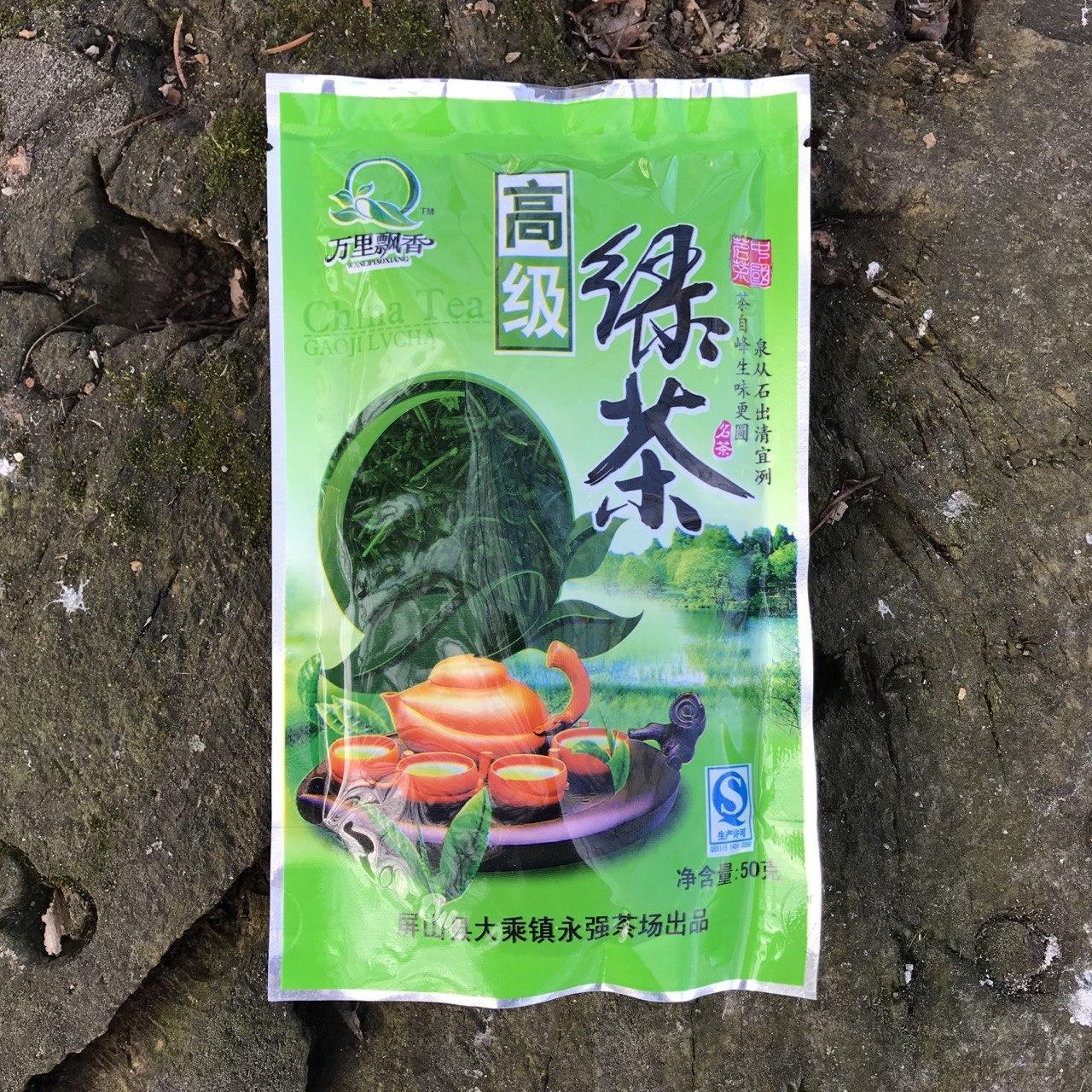Зелёный чай с жасмином 50 грамм