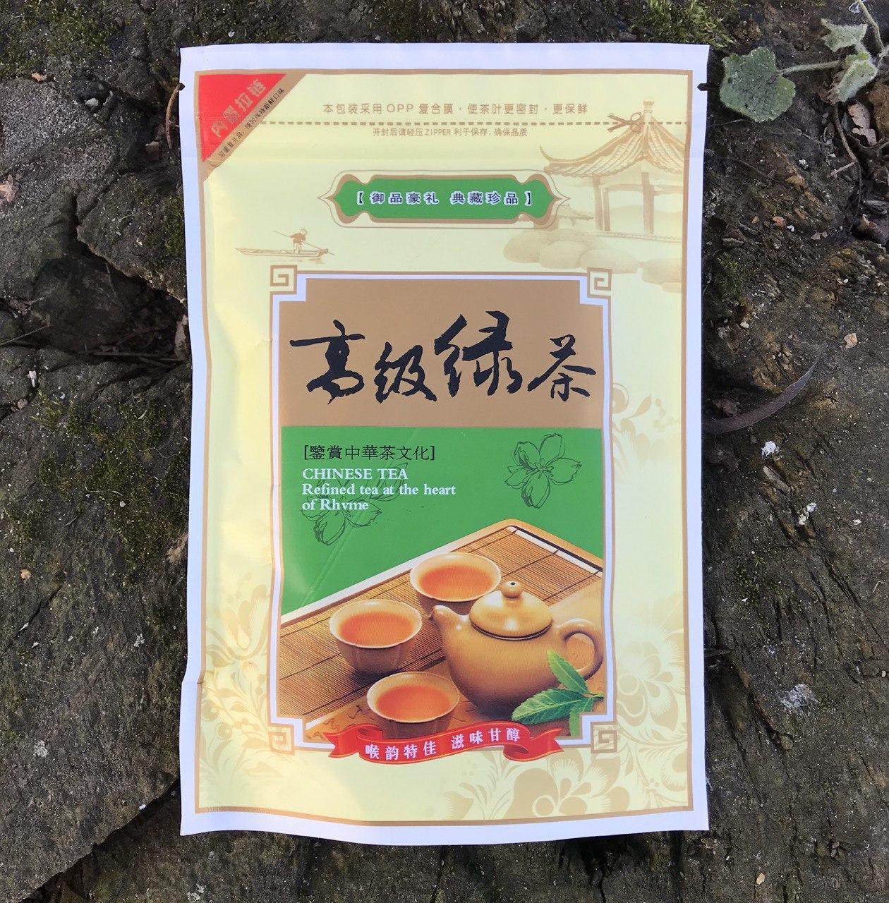 Зеленый китайский чай Мао Цьен 1 сорт, 50 грамм