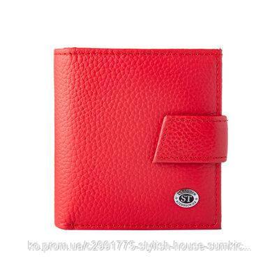 Кошелек женский кожаный ST 430 Red