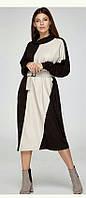 Платье в стиле бохо с поясом