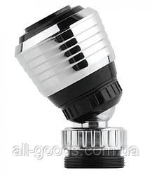 Поворотная насадка на кран, аэратор воды, диффузор Water Saver Black (4645)